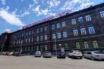 Gyumri Technology Center-GTC
