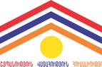 DEPOSIT GUARANTEE FUND OF ARMENIA