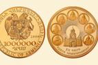 ARMENIAN PATRIARCHS OF THE 20TH CENTURY