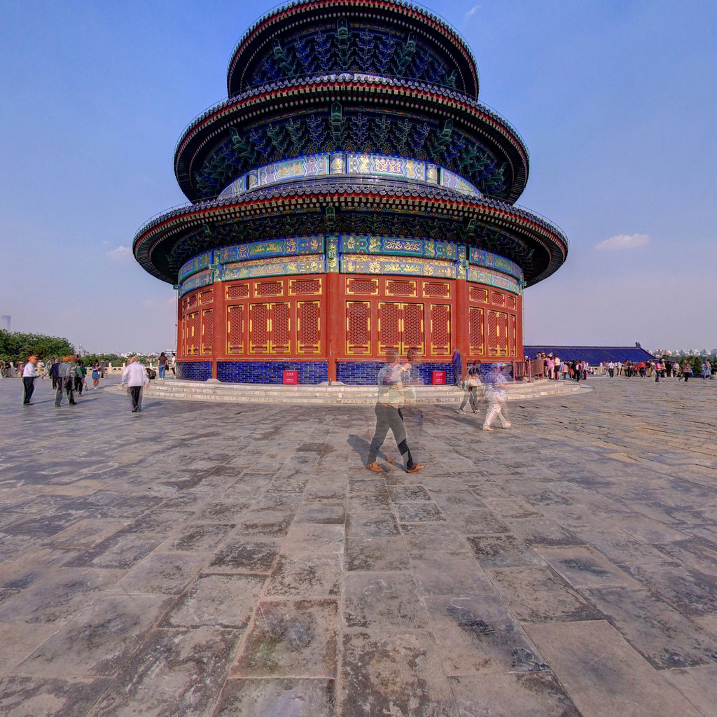 Beijing Virtual Tour of Temple of Heaven and Forbidden City