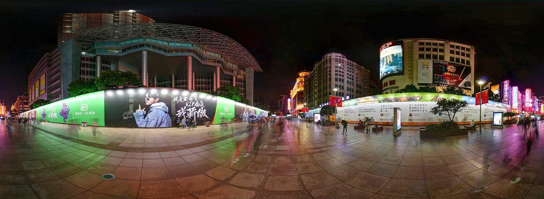 Shanghai Highlights  Tour Including Nanjing Road and Xintiandi