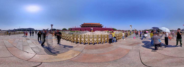 Beijing Forbidden City Tour