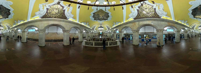 Moscow city + Metro Virtual Tour